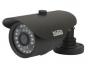 Câmera Infravermelho 25M 1/3 3,6MM 700L OSD NZ