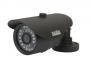 Câmera Infravermelho 25M 1/3 700L NZ-6 Chumbo