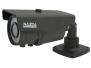 Câmera Infravermelho 50M 1/3 - 2.8-12MM 1000L (HD) CMOS - NZ-2E2D72V